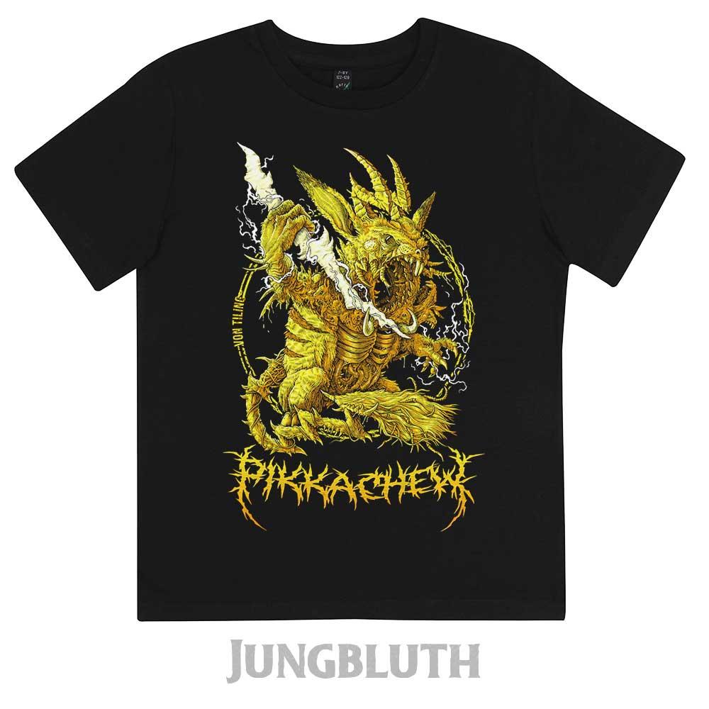 """""""Pikkachew"""" - JUNGBLUTH (Jugend/Kindershirt) 1"""